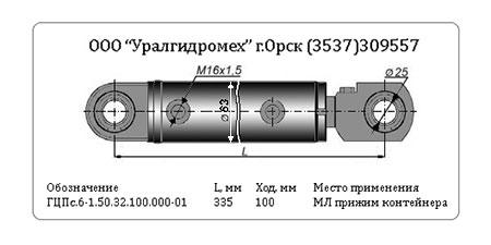 Дробилка конусная ксд в Мценск зернодробилка фермер-2 из-05 м 1150вт, 250кг/ч